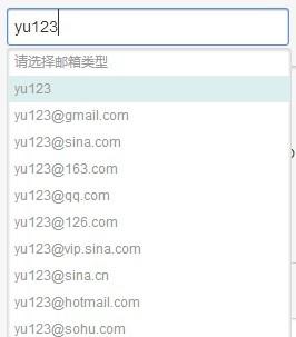 emailpop